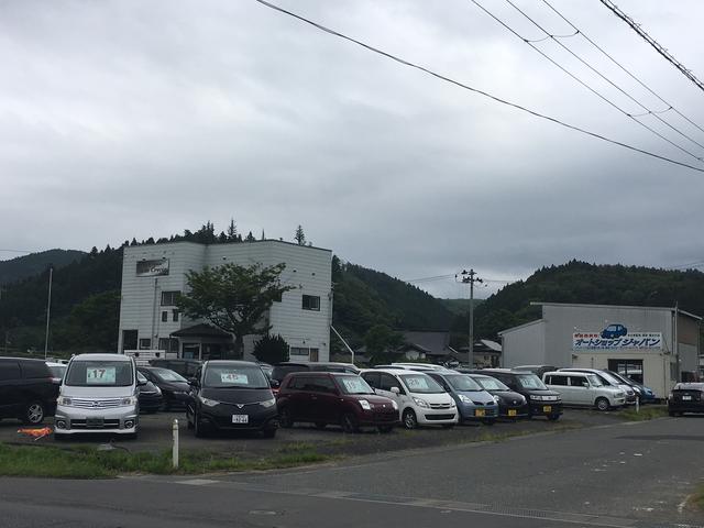 合同会社AUTOSHOP JAPAN
