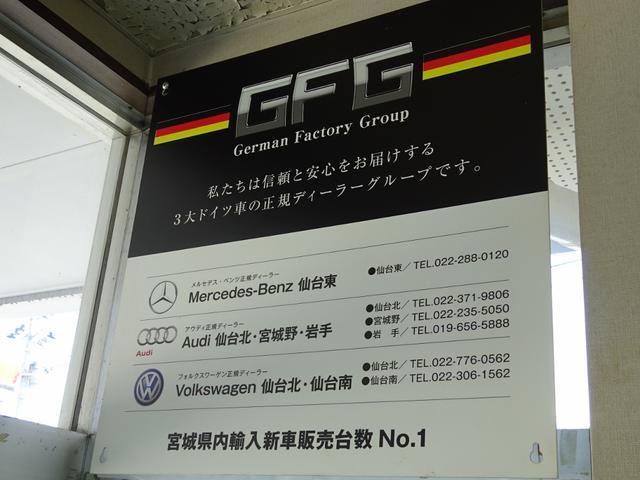 輸入車ディーラーの指定工場です。わざわざ遠いディーラーまで行かなくても大丈夫ですよ。