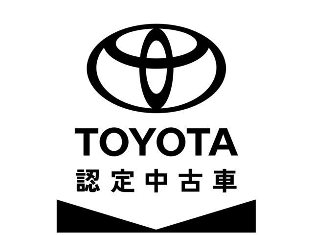 宮城トヨタ自動車(株) MTG名取(2枚目)