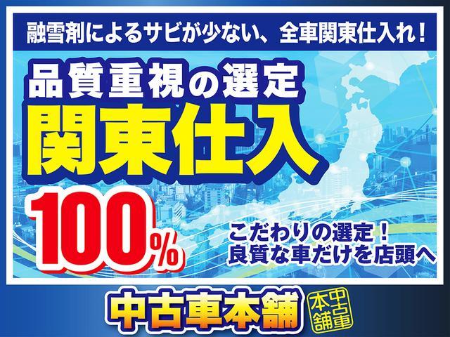 中古車本舗郡山インター店 Kissオート(株)(3枚目)