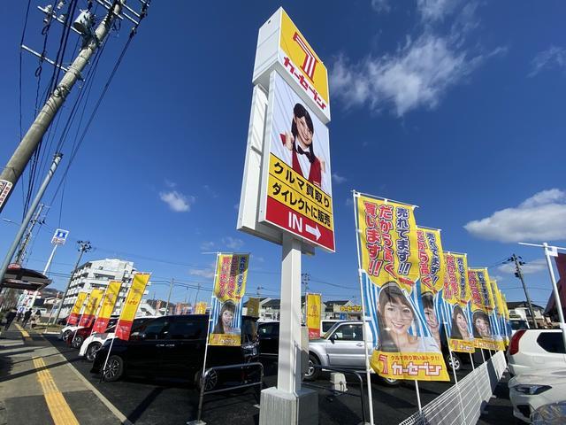 カーセブン 仙台柳生店(6枚目)