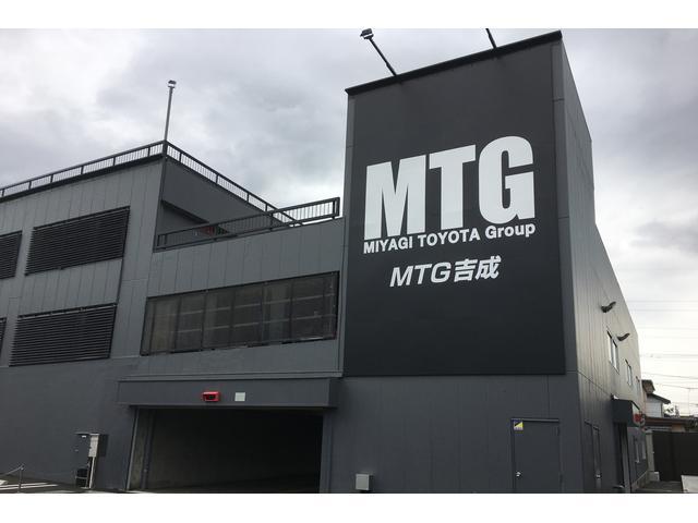 ネッツトヨタ宮城(株) 吉成店