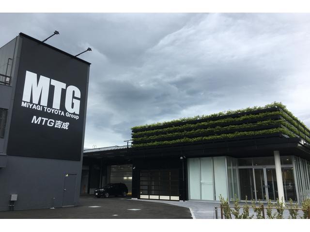 ネッツトヨタ宮城(株) 吉成店(1枚目)
