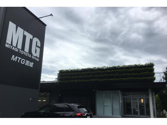 ネッツトヨタ宮城(株) 吉成店(2枚目)