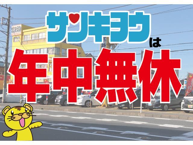 サンキョウ 三共自動車販売(株)ハイブリット HV プリウス 仙台Car Top店 (2枚目)