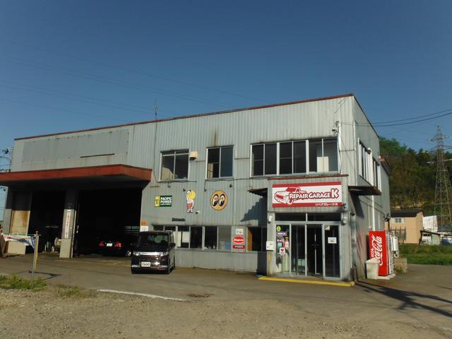 RepairGrage K  リペアガレージKの店舗画像