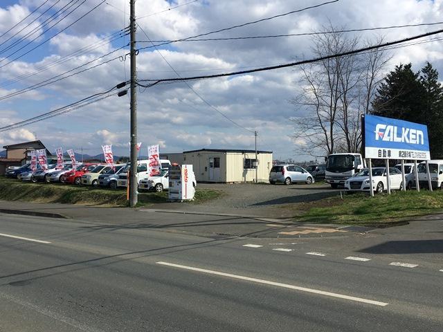 サンシ自動車の店舗画像