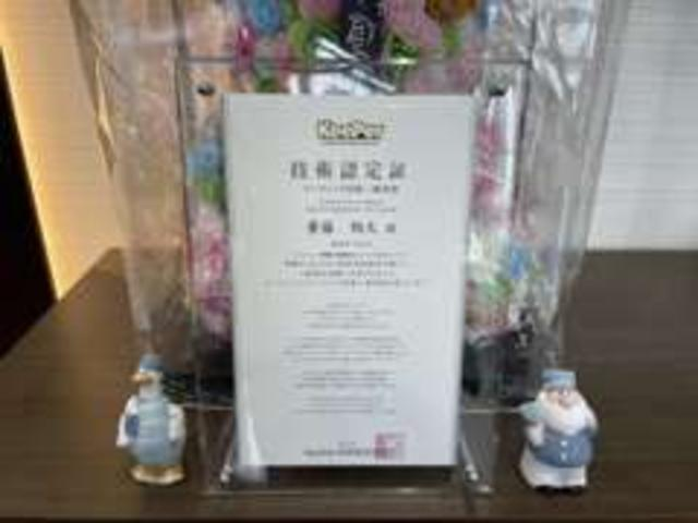 クルマ買取レックス+買取ダイレクトショップ 仙台港インター店 (株)フレンドピース(5枚目)