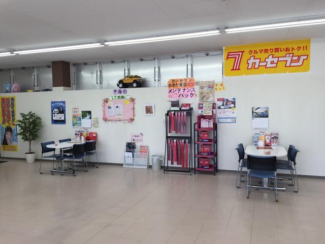 カーセブンあきた東店(4枚目)