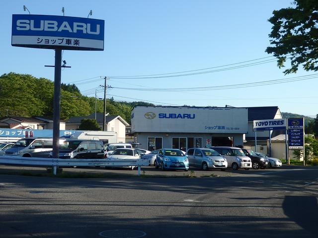 ショップ車楽の店舗画像