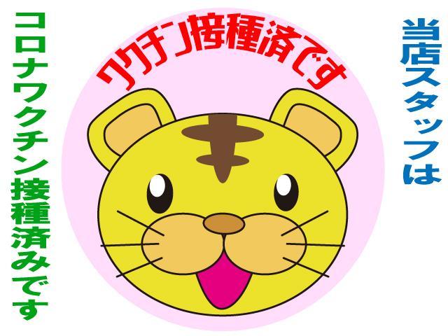 サンキョウ 三共自動車販売(株) 軽自動車専門店 夢ひろば (3枚目)