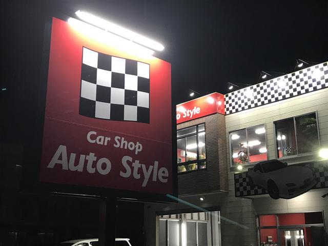 CarShop AutoStyle カーショップオートスタイル