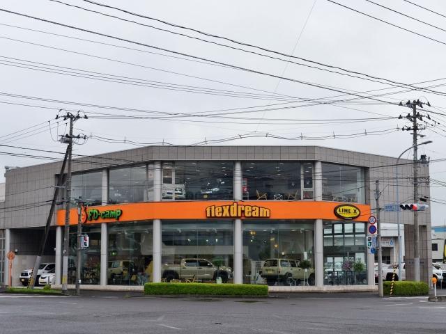 ハイエース専門店 フレックス・ドリーム ハイエース仙台東店(1枚目)