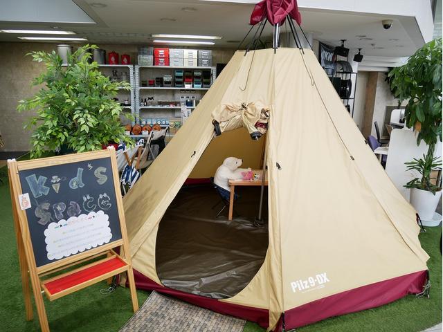 OGAWAピルツテントはキッズスペースとして開放!店内でお子様の様子を見守りながらお話出来ます♪