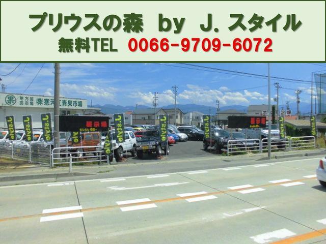 J.style(1枚目)