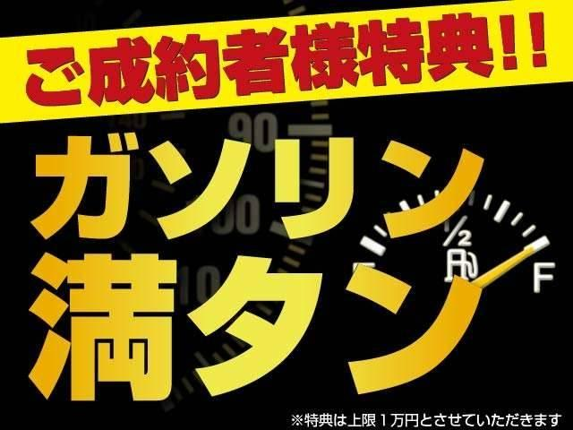 アレックスプラス (株)アレックスインターナショナル(5枚目)