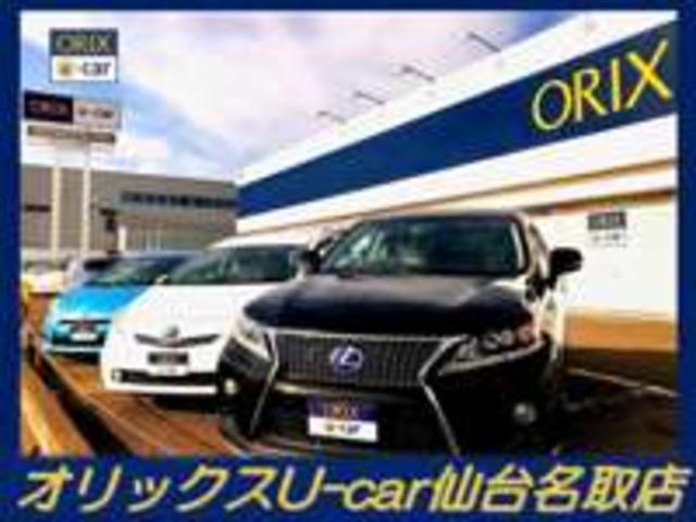 オリックスU-car仙台名取店(1枚目)