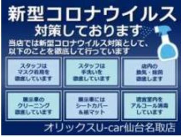 オリックスU-car仙台名取店(4枚目)