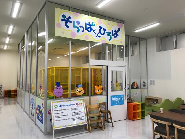 ネッツトヨタ仙台(株) マイカーとみや大和センター(2枚目)