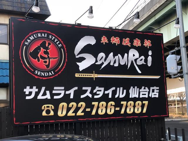 サムライスタイル仙台店(1枚目)