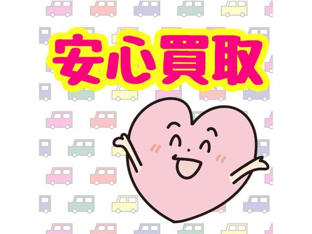 カーセブン十和田店 株式会社クラフト(4枚目)
