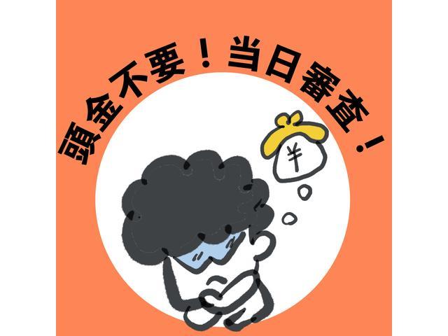 カーセブン十和田店 株式会社クラフト(5枚目)