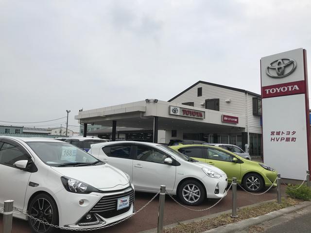 宮城トヨタ自動車(株) MTG扇町(1枚目)
