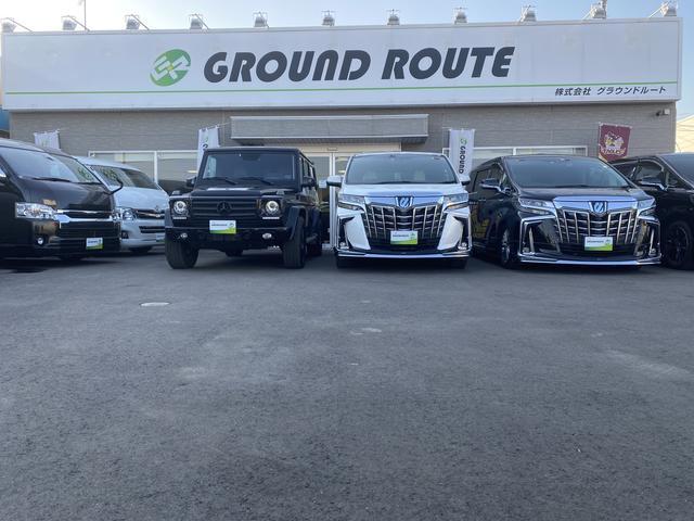 株式会社GROUND ROUTE