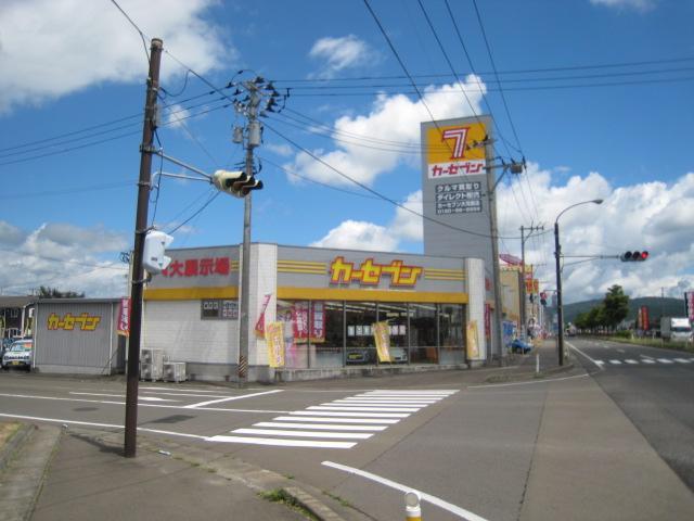 カーセブン 大河原店(1枚目)