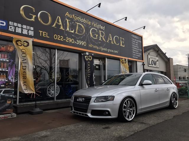 GOALD GRACE(株)