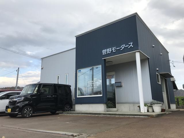 (株)菅野モータース