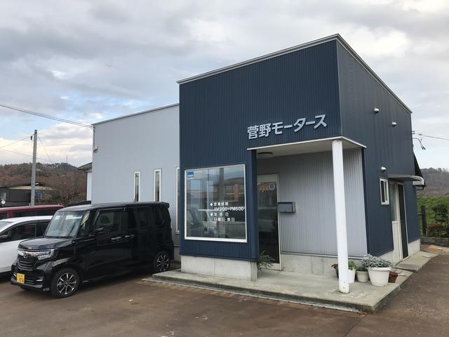 店舗外観になります。国道287号線、長井街道沿いに弊社はございます。