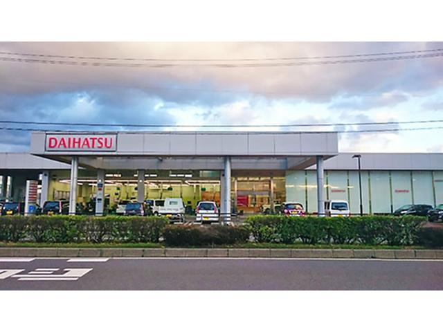 ダイハツ福島(株) 須賀川店