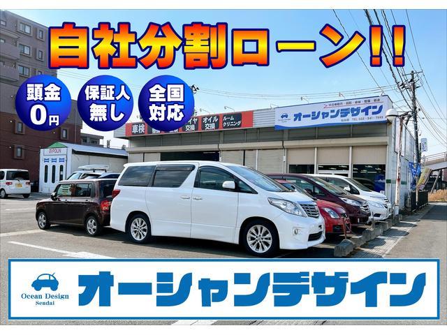 (有)萬屋カンパニー ココモキング泉バイパス店