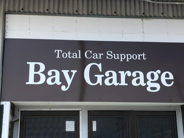 Total Car Support Bay Garage