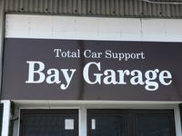 Total Car Support Bay Garage