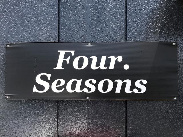 Four.Seasons フォーシーズンズ