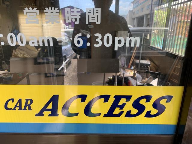 「秋田県」の中古車販売店「CAR ACCESS カーアクセス」