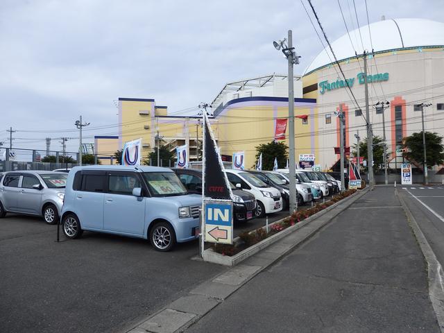 「青森県」の中古車販売店「トヨタカローラ八戸(株) U-MAX CUTE八戸」