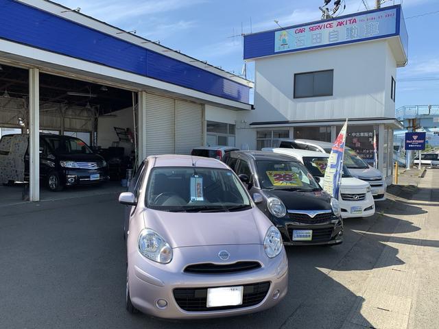 「秋田県」の中古車販売店「カーサービス秋田 石田自動車」