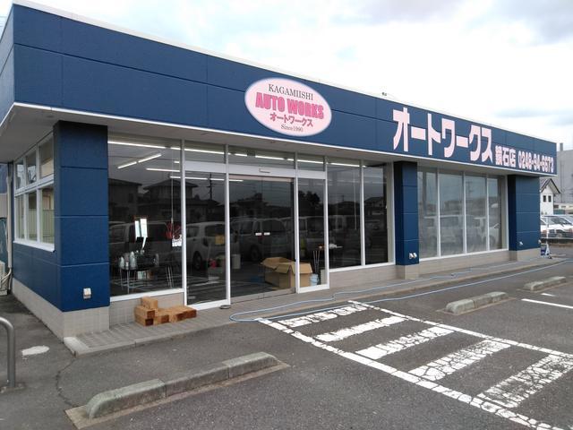オートワークス鏡石店