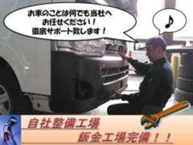 good buy 仙台宮城野店(2枚目)