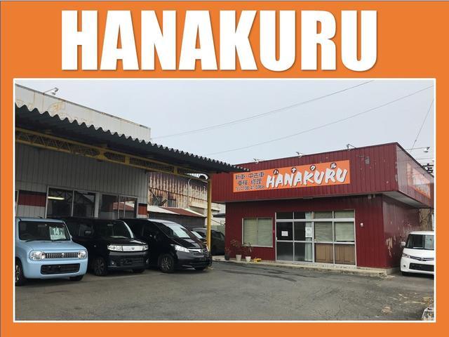 HANAKURU 株式会社HIRACO