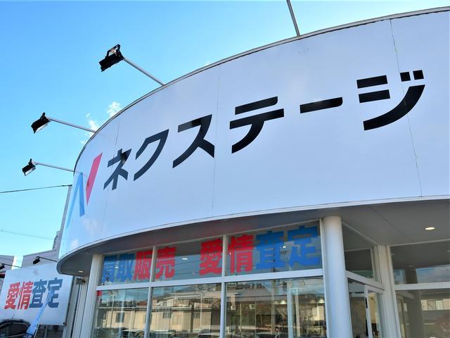 ネクステージ 福島店