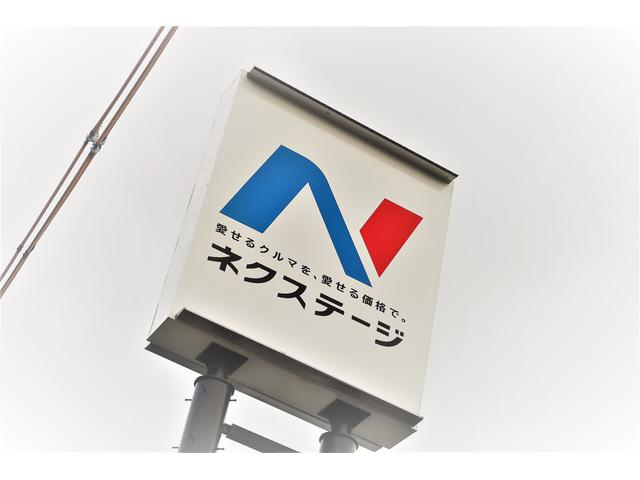 ネクステージ 福島店(5枚目)