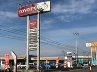 岩手トヨタ自動車(株) 水沢店