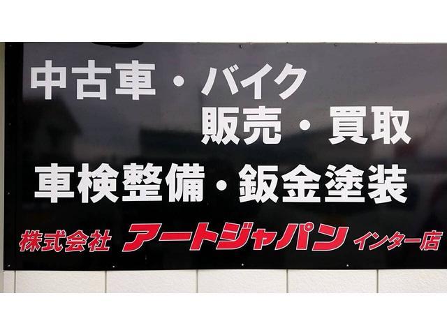 (株)アートジャパン 千石バイパス店(6枚目)