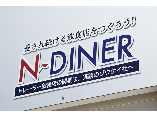 エヌダイナーパーク うみカフェ(株)ゾウケイ社(6枚目)