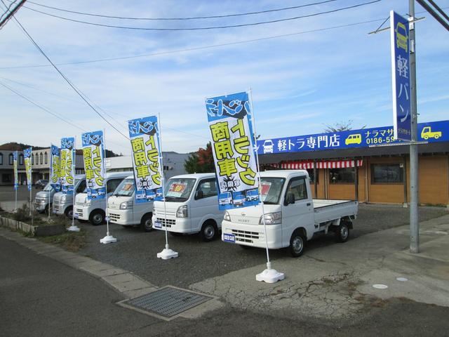 軽バン軽トラ専門店ナラマサオートです。錆の少ない良質な中古車を展示販売しております。