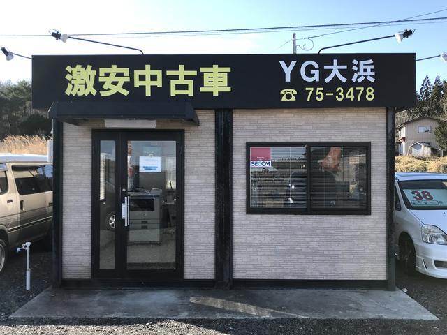 (有)八木自動車サービス 大浜店(1枚目)